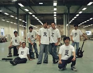 "The band of the same name, who's members are featured in the video, wear t-shirts that spell out the title of the piece: ""My future is not a dream."""
