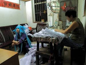 "Cao Fei, ""Yanmy at Home (CosPlayers Series),"" 2004, C-print."